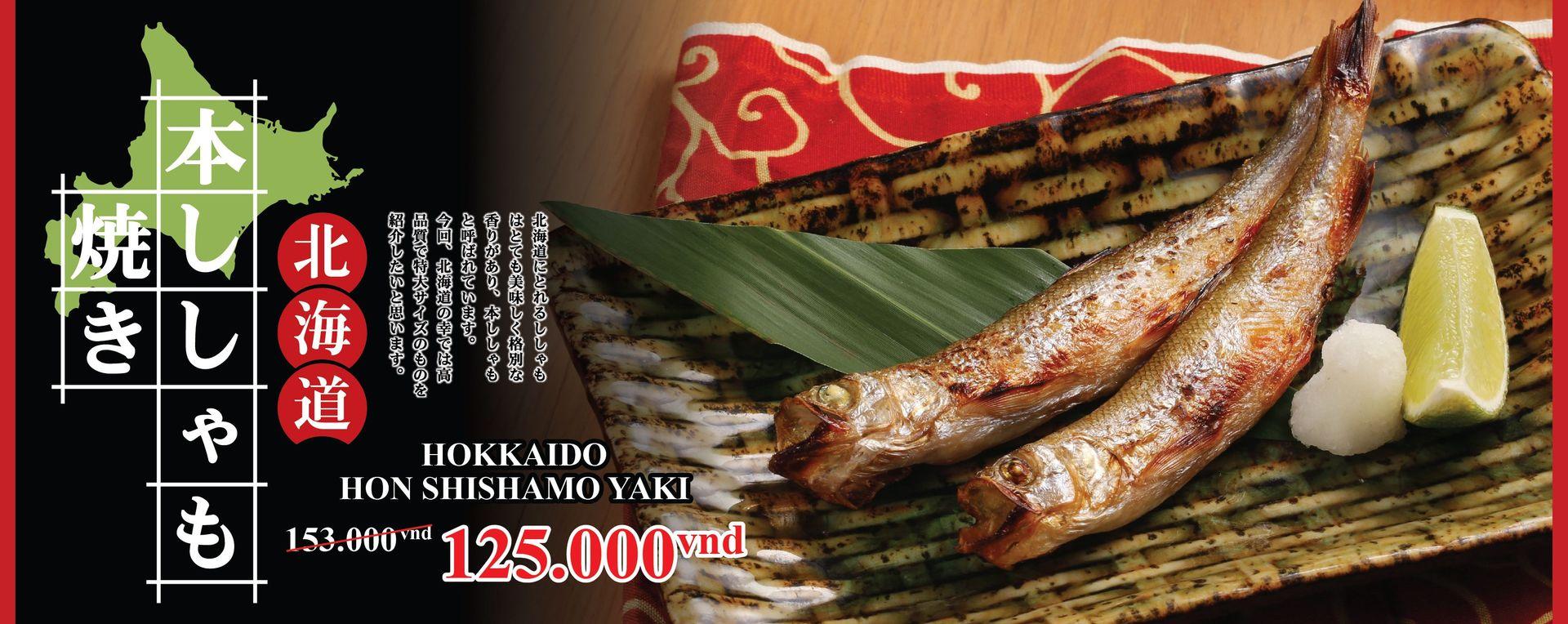 SHISHAMO - SPECIAL OFFER