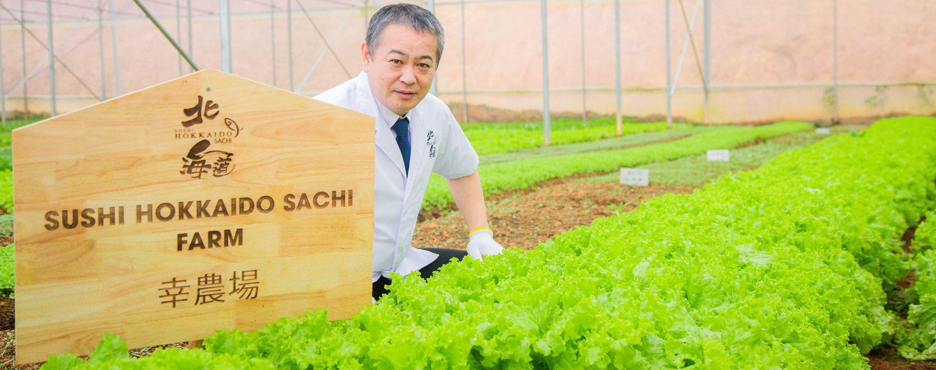 <span>Sushi Hokkaido Sachi Farm - Journey from farm to table</span>