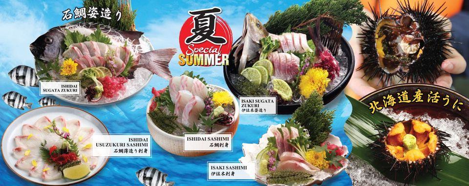 <span>Enjoy the fullest taste of summer menu at Sushi Hokkaido Sachi</span>