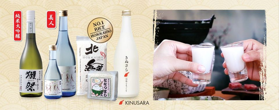 <span>Japanese Sake – A thousand-year secret for health & beauty