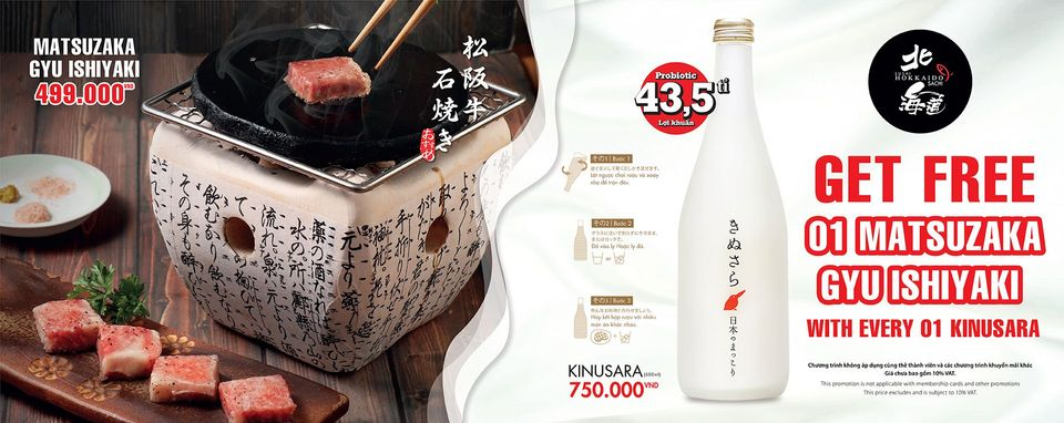GET FREE 01 MATSUZAKA GYU ISHIYAKI